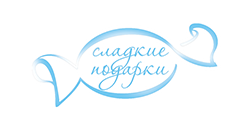 Сладкие подарки, логотип.