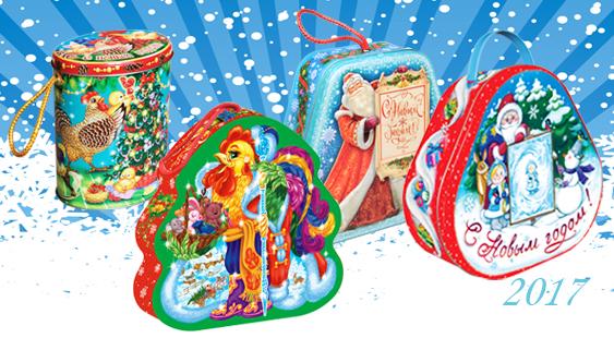 Волшебный мир новогодние подарки